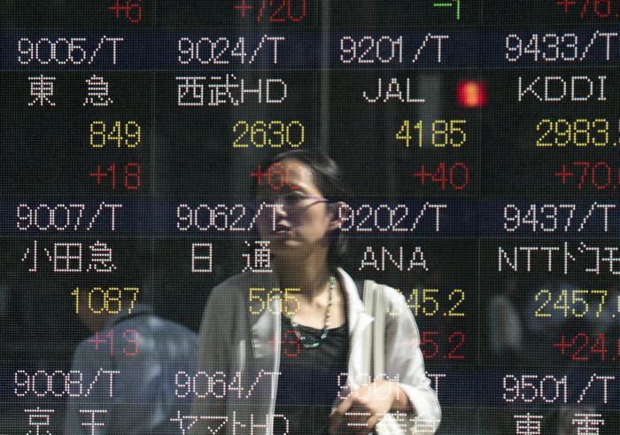 Borsa: Tokyo; Nikkei -3, <a href=
