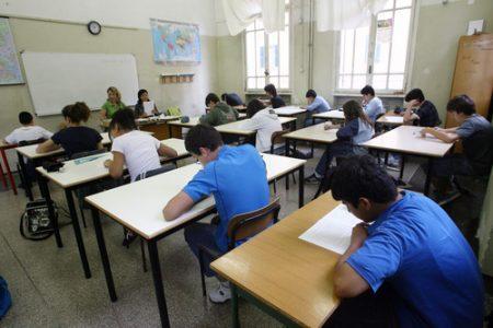 Questa immagine ha l'attributo alt vuoto; il nome del file è scuola-e1520066788336.jpg