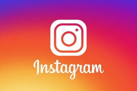 Questa immagine ha l'attributo alt vuoto; il nome del file è instagram_novità_video_più_lunghi_facebook_youtube_07120636-e1538804482806.jpg