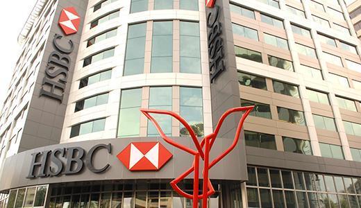 Questa immagine ha l'attributo alt vuoto; il nome del file è HSBC.jpg