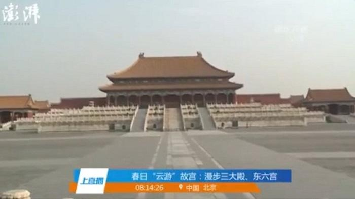 Questa immagine ha l'attributo alt vuoto; il nome del file è pechino.jpg