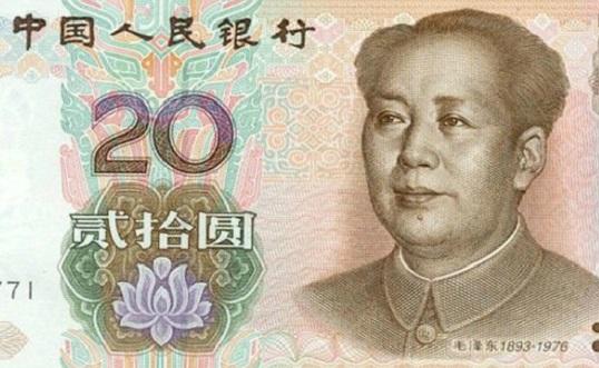 Questa immagine ha l'attributo alt vuoto; il nome del file è Yuan.jpg